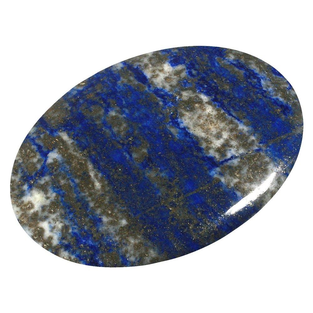10 Bohemian cabochon drops lapis blue 10 x 7 mm